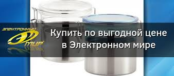 Хранение и упаковка Тип: <b>ёмкость для масла</b> купить недорого в ...