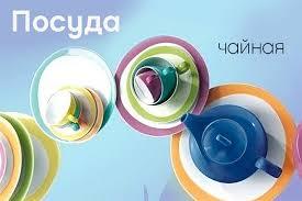 Вазы на ножке - купить в интернет магазине Бельведор, Москва ...