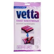 <b>Вакуумный пакет</b> дорожный скручивающийся VETTA, 40х60 см в ...