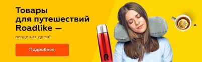 <b>Пеналы Pulse</b> по низким ценам в интернет-магазине Фотосклад.ру