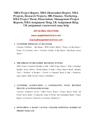 MBA Project Report  MBA Dissertation Report  MBA Projects  Research Projects  HR