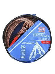 <b>Пусковые провода МаякАвто</b> 400A L 2 5m 1 12 400ма - ElfaBrest
