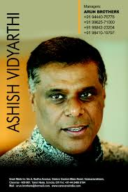 variety directory ashish vidyarthi