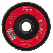 <b>Диск лепестковый ELITECH 1820.039100</b>