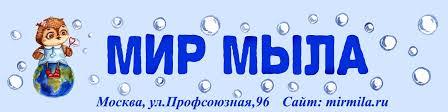Мир Мыла. <b>Силиконовые формы для</b> мыла и молды. | ВКонтакте