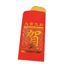 <b>Chinese New Year</b> Party Supplies & <b>Decorations</b>   Oriental Trading