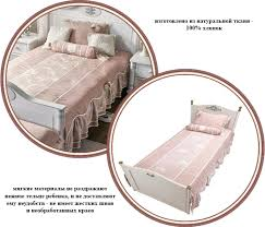 <b>Cilek Romantic</b> AKS 4482 покрывало и подушка 4482 - купить в ...