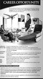 airways female air hostess jobs 2016 apply online airways female air hostess jobs 2016 online