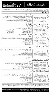 managerial officers jobs in khushhali bank 2016 managerial officers jobs in khushhali bank 2016 application form online