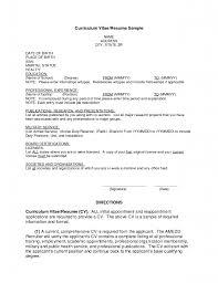 teenage resume template samples resume for job sample first job resume