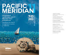 infobooklet by Pacific Meridian - issuu