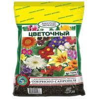 Плодородный <b>грунт</b> для цветов купить, сравнить цены в ...
