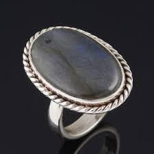 Купить <b>кольца</b> с <b>лабрадором</b> в интернет-магазине Минерал ...