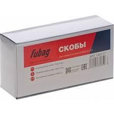 Купить <b>Скобы для степлера Fubag</b> 10мм 5000шт (140117 ...