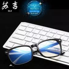 Mango <b>New</b> retro <b>flat mirror men</b> and women anti-blue glasses blue ...