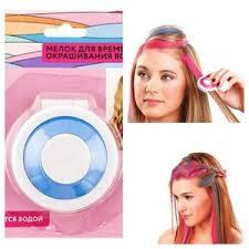 <b>Мелок</b> для временного <b>окрашивания</b> волос Fix Price Lovely ...