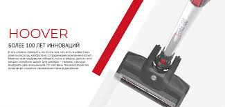 <b>Фильтры для пылесосов</b> Hoover – купить в интернет-магазине