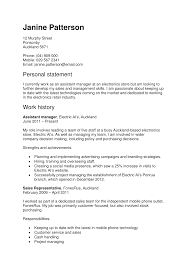 cover letter examples for working youth