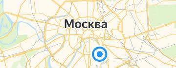 <b>Шорты PLEIN SPORT</b>: купить в интернет-магазине на Яндекс ...