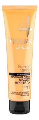 Купить питательное <b>масло для тела бразильское</b> манго сolors of ...