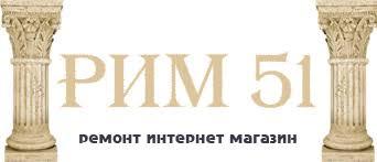 Ламинат Classen Villa 4V 47211 <b>Prato</b> Elm Купить в Мурманске ...