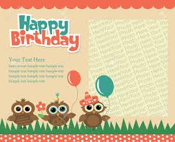 doc happy birthday invite card happy birthday happy birthday invitation cards plumegiantcom happy birthday invite card