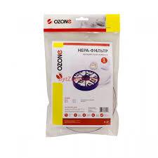 HEPA <b>фильтр для пылесоса</b> DYSON, 1 шт., многоразовый ...