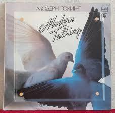 Vintage Vinyl Record <b>Modern Talking Ready</b> for Romance Melody ...