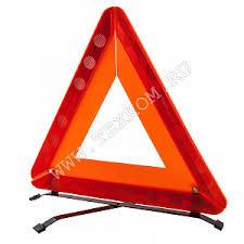 <b>Знак аварийной остановки AVS</b> WT-002   A78463S