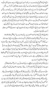 essay my best friend in urdu essay topics my best friend essay in urdu 91 121 113 106