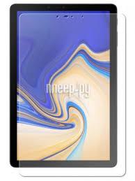 <b>Аксессуар Защитное стекло Zibelino</b> TG для Samsung Galaxy Tab ...