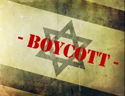 Image result for BOYCOTT ISRAEL LOGO