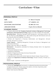 curriculum vitae english biologist service resume curriculum vitae english biologist what is a curriculum vitae definition and meaning bio resumes vs cv