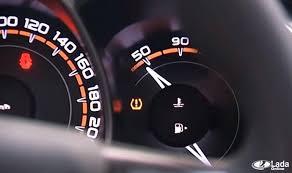 Про системы контроля <b>давления в шинах</b> на LADA » Лада ...