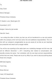 transfer letter templates premium templates job transfer letter template