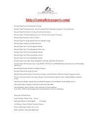 Custom term paper  UK Essays   peoria writingcollegeessay net   net Custom term paper   net   net
