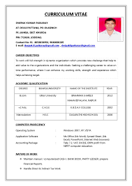 latest resume format for experienced in word format latest resume format for experienced in word format professional resume format for experienced now