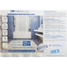 Экран под <b>ванну</b> 169 см <b>цвет</b> белый в Воронеже – купить по ...