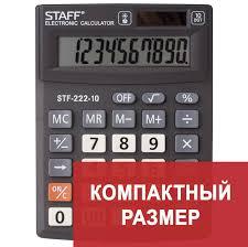 Купить <b>калькуляторы</b> - в интернет-магазине > все цены России ...