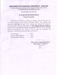 application letter for cancellation of admission in college application letter for cancellation of admission in college