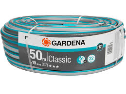 <b>Шланг Gardena Classic HUS</b>-18001-20 000 00 отсутствуют ...