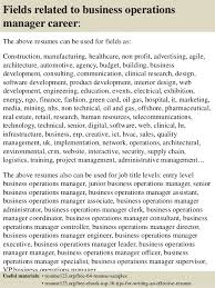 top  business operations manager resume samples       fields related to business operations