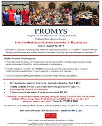 boston university offers summer math program for hs students promys 2017 student flyer 0