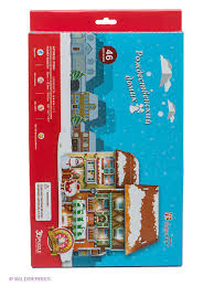 "Пазл ""<b>Рождественский домик</b> 4"" <b>CubicFun</b> 1647634 купить ..."