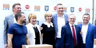 Виталий Кличко и <b>Елена Пинчук</b> на брифинге, посвященном ...