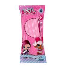 <b>Мыльные пузыри</b> LOL с ароматом эскимо <b>1</b> шт Китай - купить c ...
