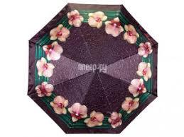 <b>Зонт</b> Flioraj Орхидея 12-003