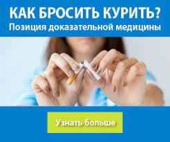 Применение препаратов <b>магния</b> при сердечно-сосудистых ...