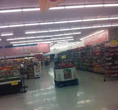 albertsons florida blog happy new year and some various updates the recently relocated produce area the produce dept was moved to where the sodas were and the sodas and sports drinks now have aisles on either side