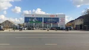 Цены «Крым Сервис Ойл» в Симферополе — Яндекс.Карты